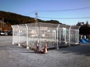 仮設住宅 調整池廻り周囲柵
